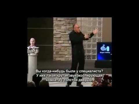 Марк гангор видео о сексес русским переводом переводом
