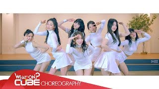 [3.32 MB] CLC(씨엘씨) - 'To the sky' (Choreography Practice Video)