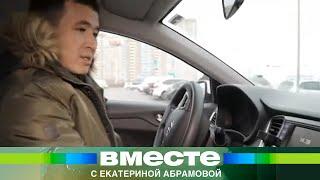 Самый честный таксист: кыргызстанец восемь часов ждал девушку, забывшую сумку