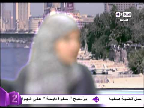 برنامج بنات البلد - مأساة فتاة من سوهاج تعرضت لزنا المحارم مع حماها وبعلم زوجها - Banat El-Balad thumbnail