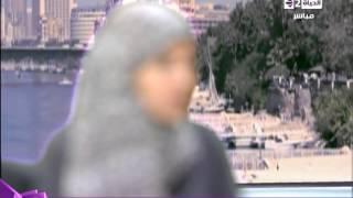 فيديو| فتاة تعرضت للاغتصاب من حماها.. وزوجها يرد: وأنا أعملك إيه !