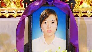 Lễ Tang chị Maria Nguyễn Thị Oanh. Phần 1 / Nghi thức khâm niệm & lễ viếng