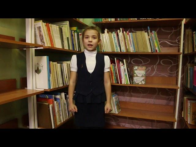 Изображение предпросмотра прочтения – АксиньяНахмурова читает произведение «За морошкой» Т.Ильиной