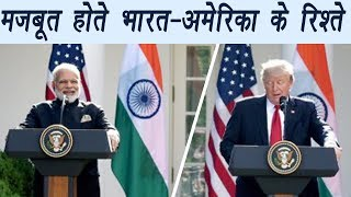 PM Modi In US: Indo US ties getting stronger says President Trump । वनइंडिया हिंदी