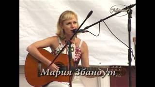 "Мария Збандут (MARY) - ""Чёрное и белое""(Э. Колмановский, М. Танич)."