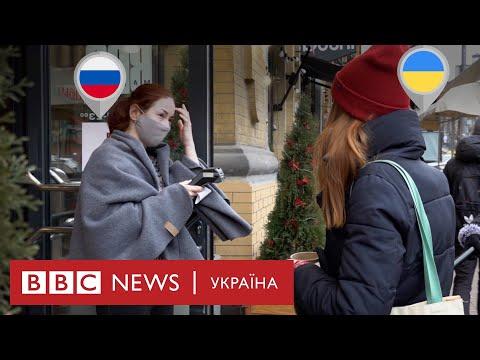 Українська мова у закладах. Що зміниться 16 січня