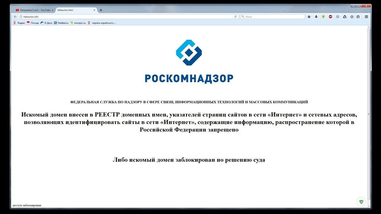 FriGate для Firefox -  Разблокировка сайтов