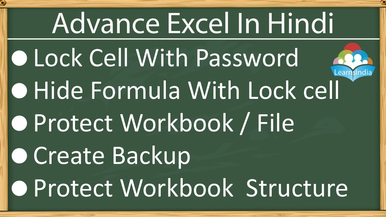 Workbooks how to protect excel workbook : Protection Class 12 Part 2 Protect Sheet, Protect Workbook ...