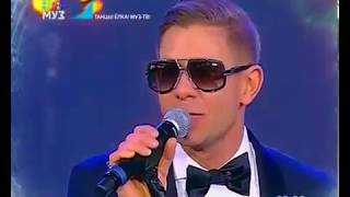 "Митя Фомин - ""Рядом"""" - концерт ""Танцы! Елка! МУЗ-ТВ!"" (31.12.2017)"
