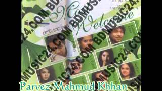 Arfin Rumey ~~ Tumer Oviman(Most Welcome)New Bangla Movie Full Song...2012