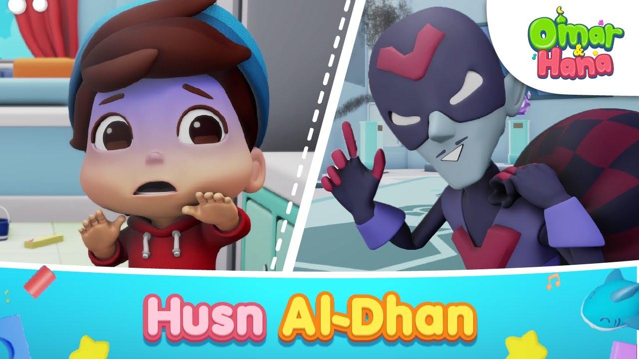 [NEW EPISODE] Husn Al-Dhan | Islamic Series & Songs For Kids | Omar & Hana English