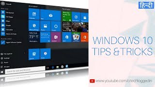 TOP 5 WINDOWS 10 FEATURES | 5 WINDOWS 10 TIPS AND TRICK YOU SHOULD KNOW | WINDOWS 10 COMPUTER