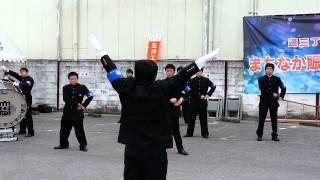 足利工業大学全学応援団3(2014.4.29)