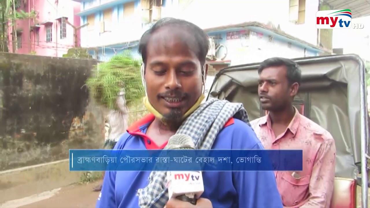 Bangla News Update   8.30 PM   29 October 2020   Mytv News