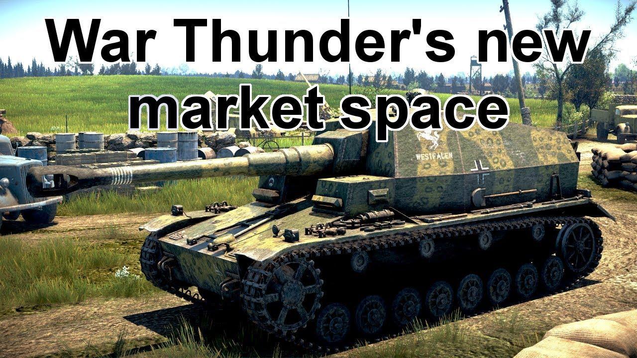 War Thunder Market