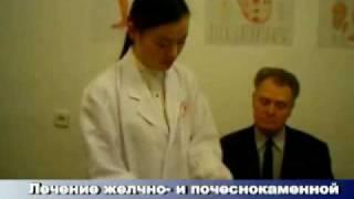 Обучение по использованию прибора для лечения