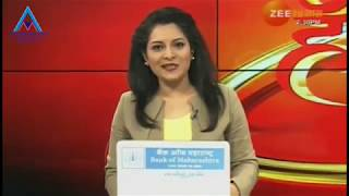 Stock Recommendations on Zee 24 Taas