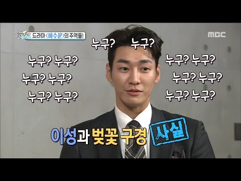 [Section TV] 섹션 TV - Kim Yeonggwang,Who is the Reason for Cherry Blossom Festival? 20170430