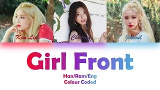 LOONA/ODD EYE CIRCLE (이달의 소녀/오드아이써클) GIRL FRONT LYRICS (Han/Rom/Eng) Colour Coded