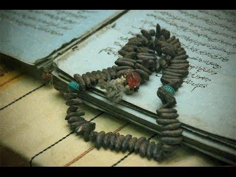Гадание по Книге Судеб - Книги гаданий - Гадания на