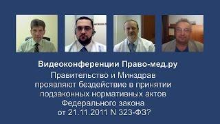 видео 254 постановление правительства рф жкх