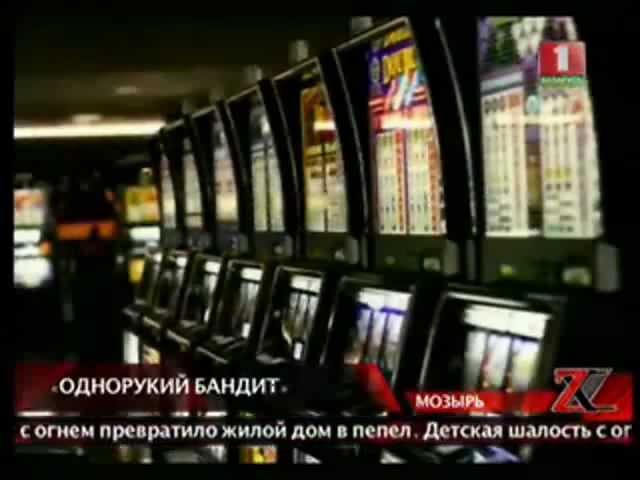Игровые автоматы закрыли 2011 кассир казино на судах