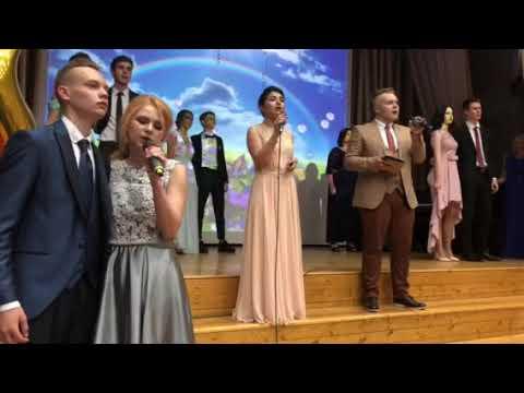 ГБОУ Школа 491, выпускной вечер 2018.