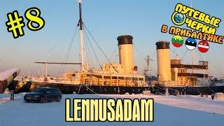 видео Таллин музей подводная лодка лембит [музей]