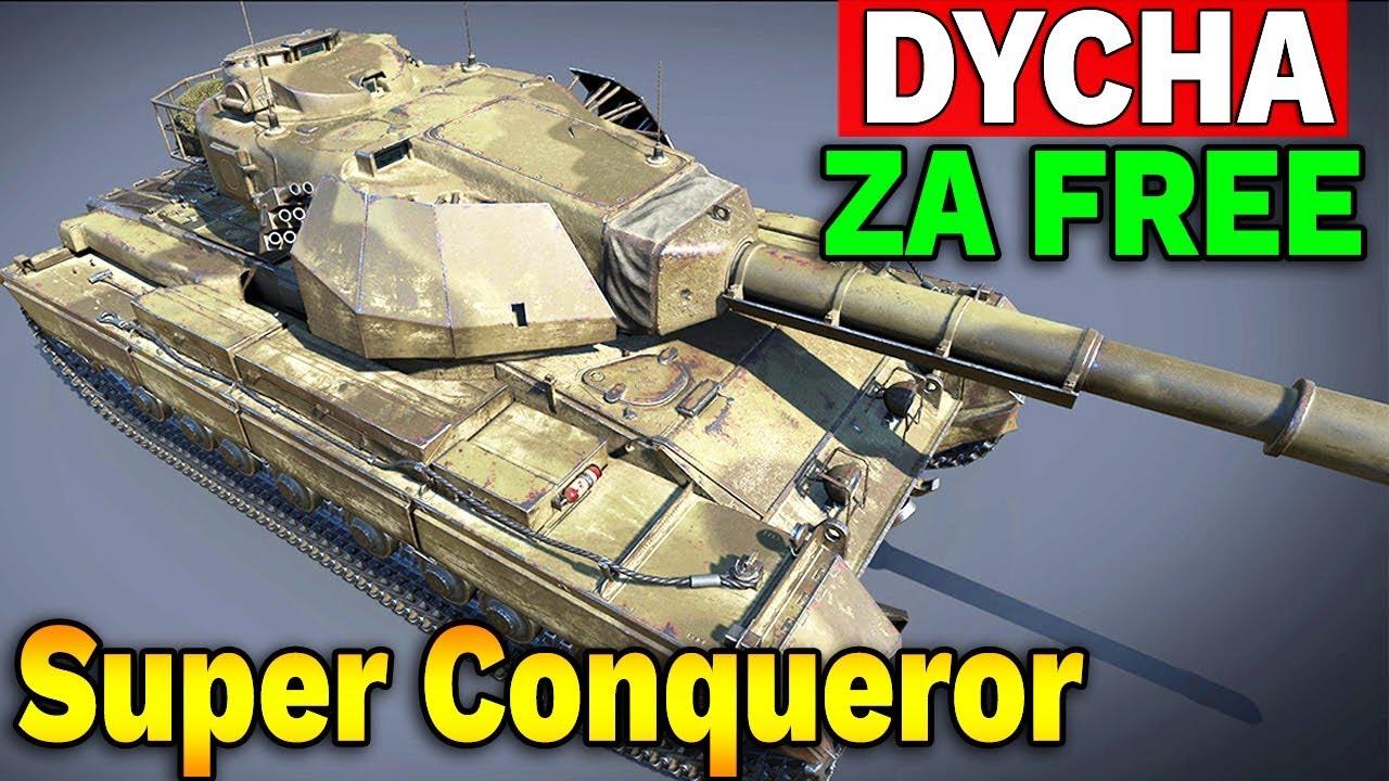 DYCHA ZA FREE i Super Conqueror – World of Tanks