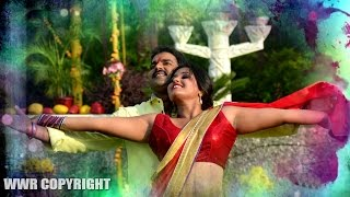 Goriya Chaal Tohar Matwali | Pawan Singh & Kajal Raghwani | ROMANTIC SONG | AUDIO With Lyrics