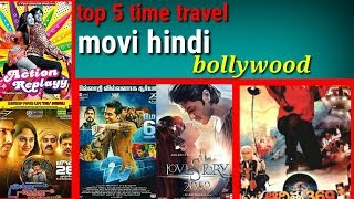 Highest Grossing Bollywood Movies of 1994