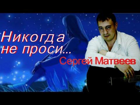 Сенчина Людмила «Золушка» - текст и слова песни в караоке