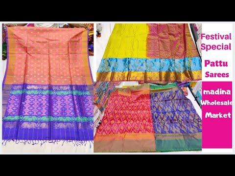 pattu-sarees-retail-price- -madina-market-,-పట్టు-చీరలు-kanchi,-uppada,-pochampally-sarees