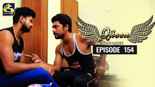Queen Episode 154 || ''ක්වීන්'' || 12th March 2020 Thumbnail