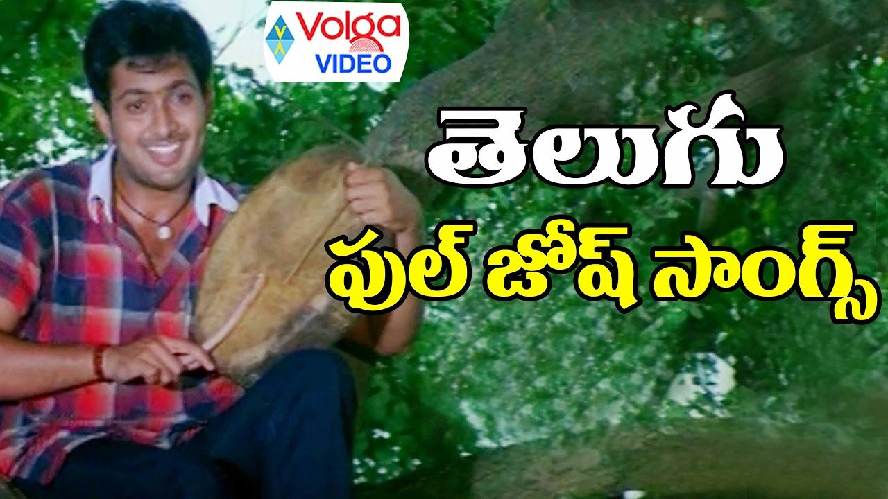 Telugu full josh songs telugu all time super hit video songs.