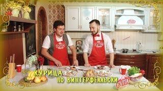 Правила моей кухни - Алексей Зюбанов