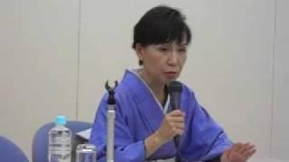 2009年5月22日に実施された講義「江戸時代の官と民」田中優子(法政大学...