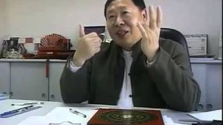 7 Feng Shui Secrets