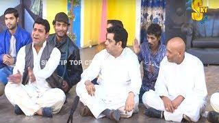 Qawali - Naseem Vicky and Akram Udas | Stage Drama Qawali | Tera Te Mera Pyaar | Comedy Clip 2019