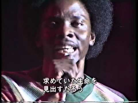 EARTH、WIND & FIRE Live in Japan 1979 full version