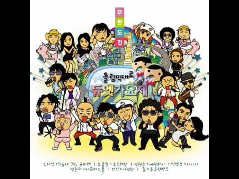 01 Let's dance 퓨처라이거유재석,Tiger JK,윤미래