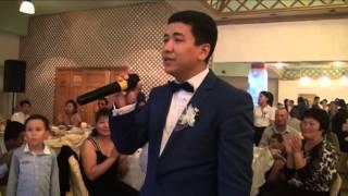 красивое исполнение песни жениха невесте песня на свадьбе Кокшетау