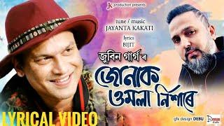 Jonak Umola Nishare Assamese Song & Lyrics