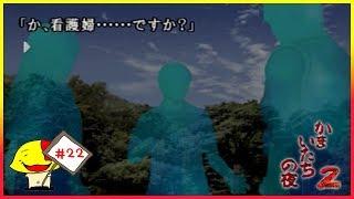 美樹本さんやっと普通に来たね ↓チャンネル登録されると喜びのあまり小...