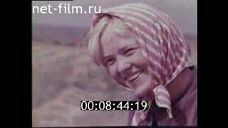 1970г. дер. Никольское. колхоз имени Радищева. Гагаринский район Смоленская обл
