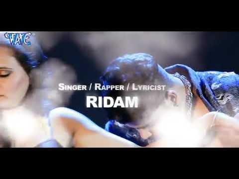 सुपरहिट भोजपुरी रैप सॉन्ग Singa- Ridam Tripathi