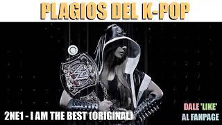 PLAGIOS DEL K-POP