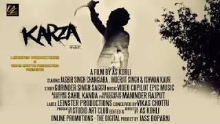 Karza Short Movie On Punjabi Farmers (Trailer) Short Movie Of the Year