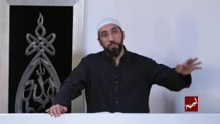 The Quranic Essence of Parenting Khutbah by Nouman Ali Khan