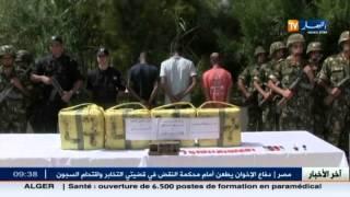 بشار : توقيف 3مروّجين وحجز قنطار من الكيف المعالج وسيارتين بالمنطقة الزرقاء
